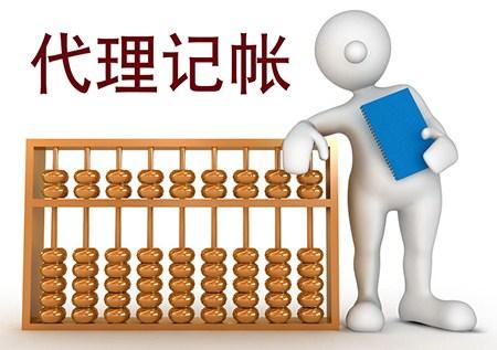 榆中代理记账哪家便宜 值得信赖 甘肃福瑞达信息科技供应