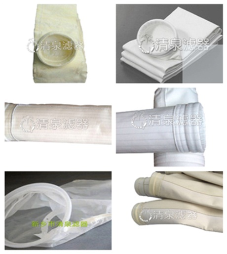 Henan three anti-filter bag which price is low Xinqing City Qingquan filter equipment supply