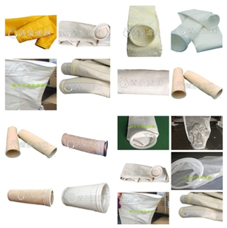 美塔斯滤袋非标定制 新乡市清泉滤器设备供应