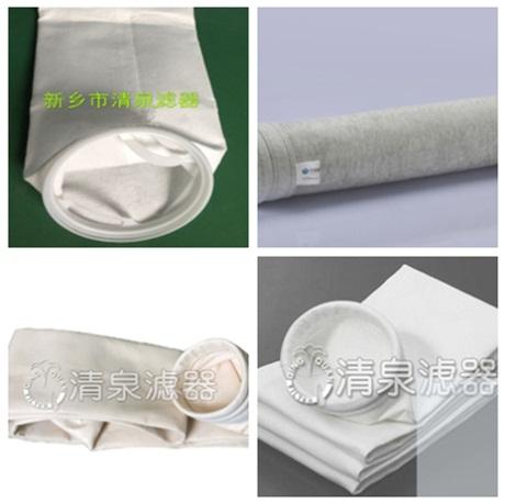 涤纶滤袋哪家价格低 新乡市清泉滤器设备供应