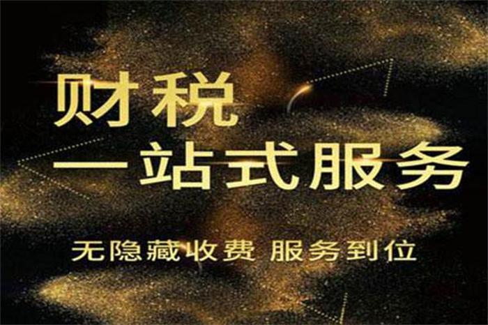 河南税务师培训选哪家 河南广发财务管理供应
