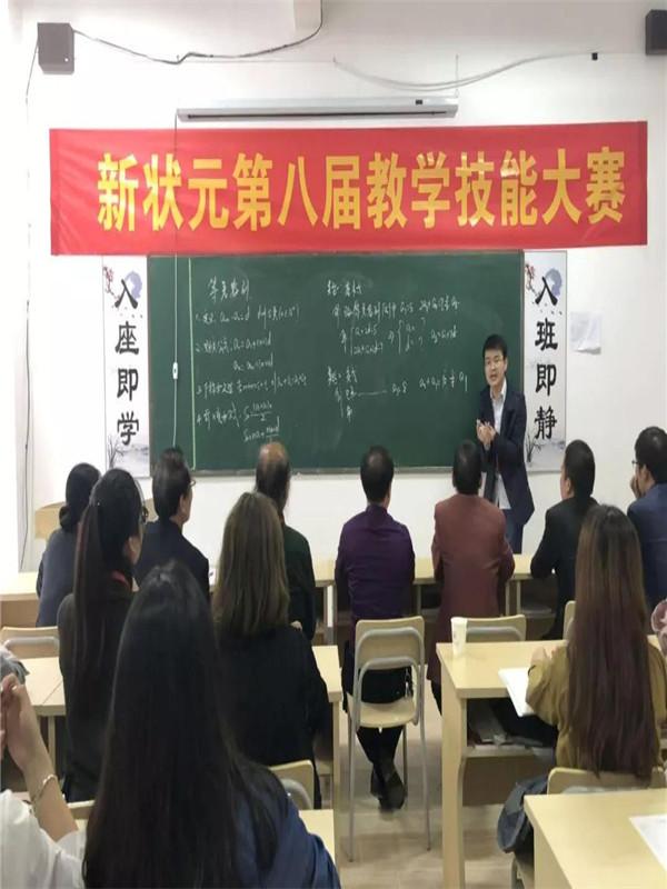 19年高考日语百日冲刺 创造辉煌 南昌高新区新状元文化艺术学校供应