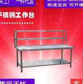 淮安饭店墙架价格 值得信赖 无锡市永会厨房设备制造供应
