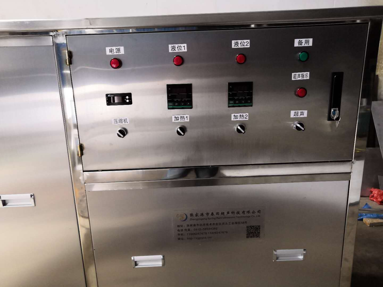 南通超聲波清洗機多少錢一臺,超聲波清洗機