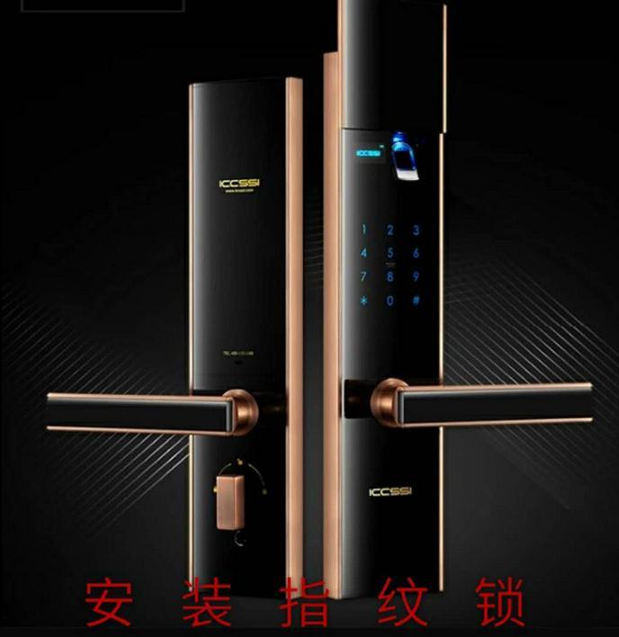 临沂高质量开锁电话哪家比较好 临沂商城天天开锁供应