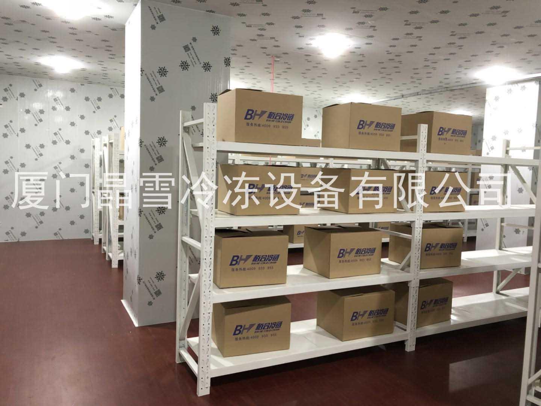 福建食品冷库建造 欢迎咨询 厦门晶雪冷冻设备供应