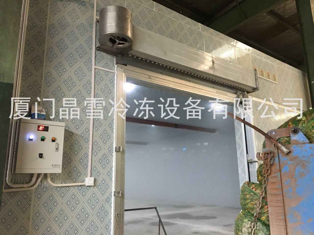 厦门保鲜冷库造价 欢迎来电 厦门晶雪冷冻设备供应