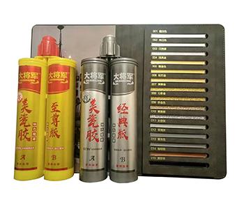 天津地砖美缝剂工程 欢迎咨询 建华区琦凤美缝剂加工供应