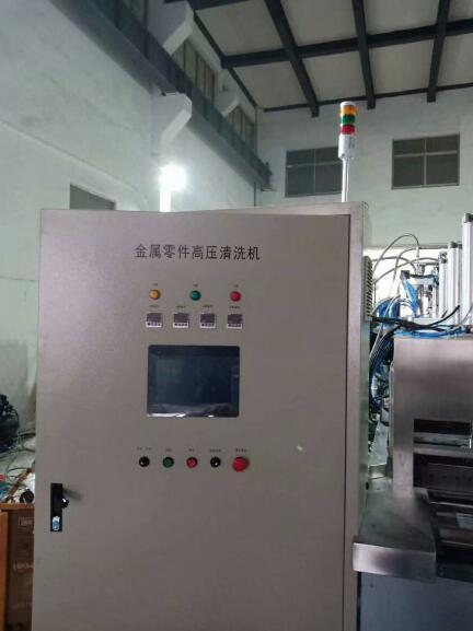 太仓多槽超声波洗碗机公司 欢迎来电「张家港市春雨超声科技供应」