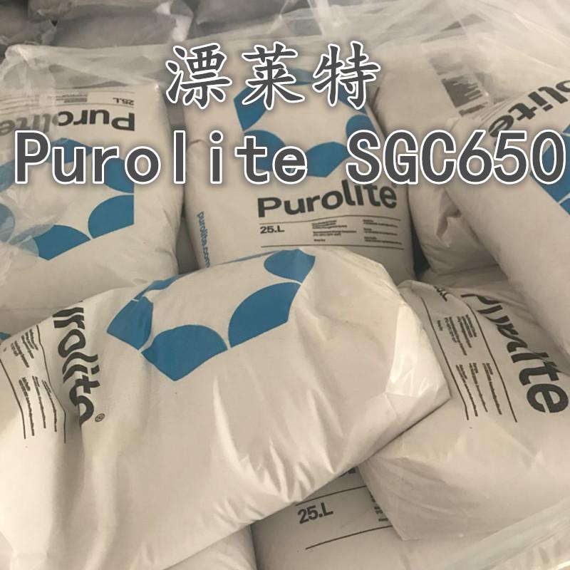石家庄专用模块厂家报价 诚信服务「上海纯超环保科技供应」