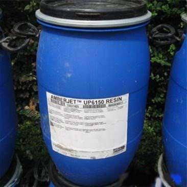 上海专业罗门哈斯树脂货源充足,罗门哈斯树脂