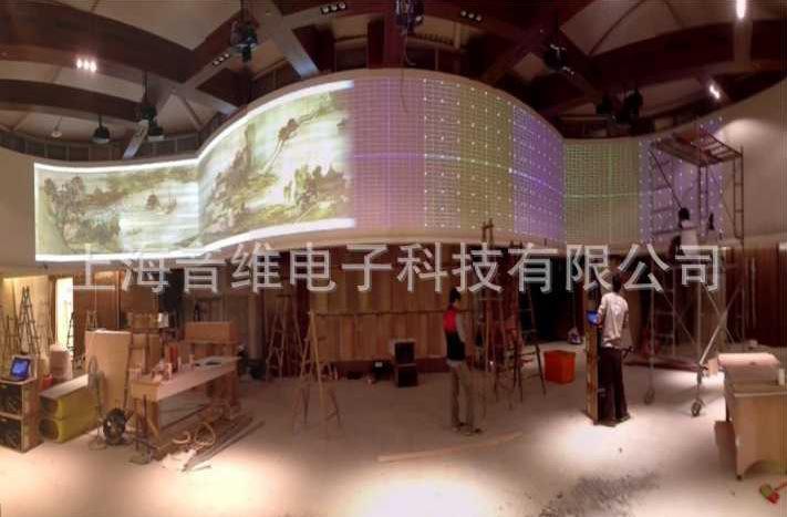 河南投影餐厅光影餐厅酒店投影 上海音维电子科技供应「上海音维电子科技供应」