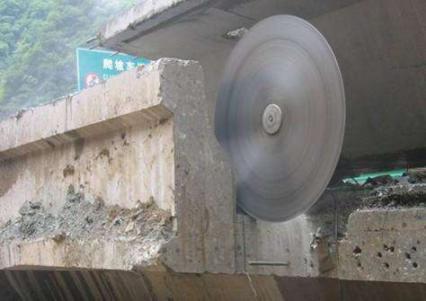乌鲁木齐钢筋混凝土切割拆除多少钱 新疆安胜达拆除工程供应