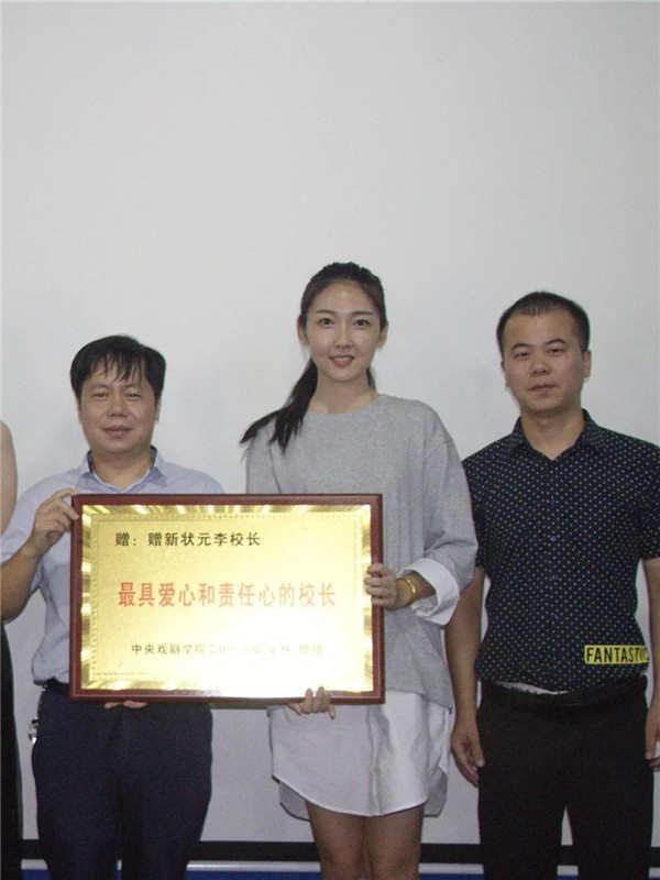 鹰潭19年高考日语排名 欢迎来电 南昌高新区新状元文化艺术学校供应