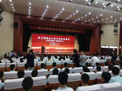 河北专业专业速记会议服务推荐,专业速记会议服务