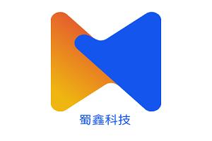 武汉蜀鑫科技发展有限公司
