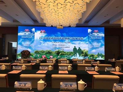 邢台正规专业速记会议服务信息推荐,专业速记会议服务