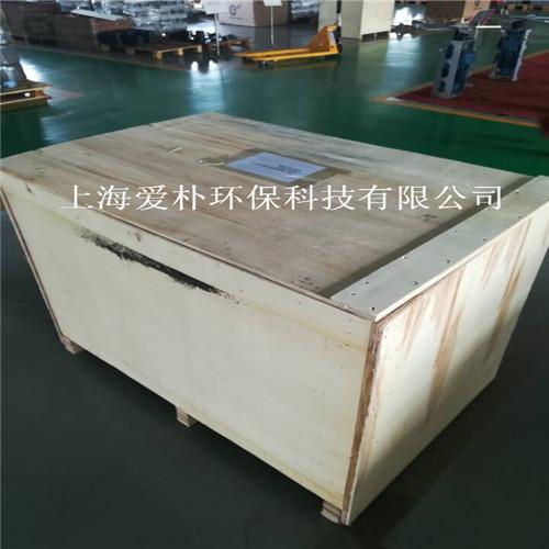 海南风扇节能环保 创新服务 上海爱朴环保科技供应