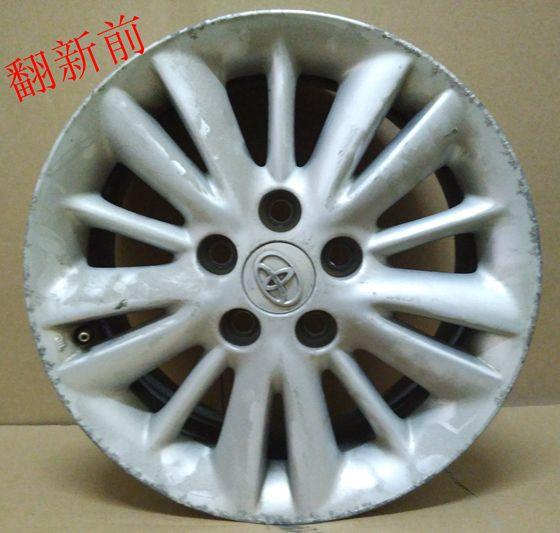 吳江區輪圈輪轂氧化翻新價格「蘇州輪博士汽車技術服務供應」