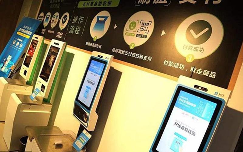 云南刷脸支付设备哪个好「创想未来供」