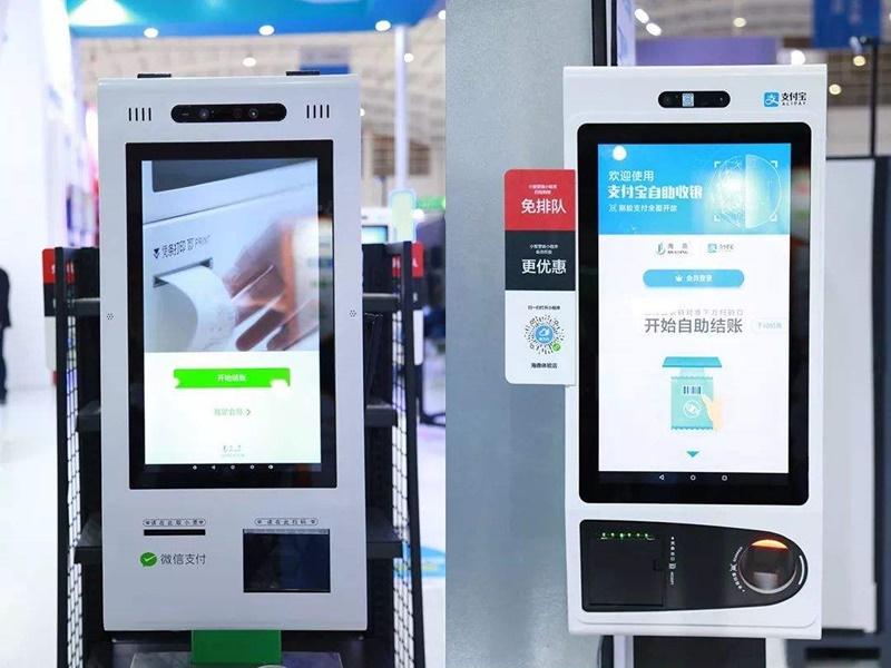 辽宁微信刷脸支付设备生产厂家「创想未来供」