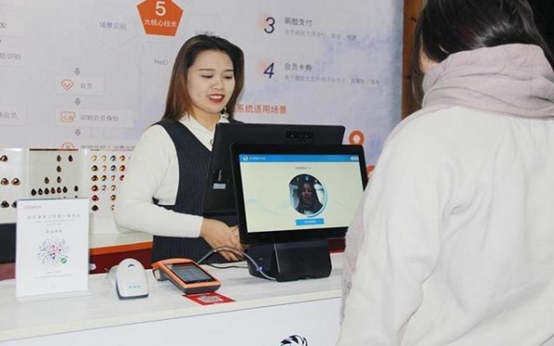甘肃商家刷脸支付设备代理「创想未来供」