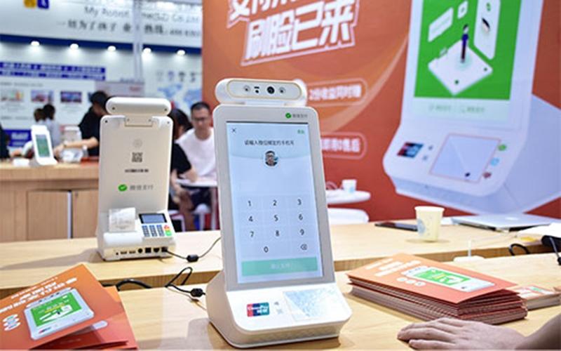 安徽商家刷脸支付设备公司有哪些「创想未来供」