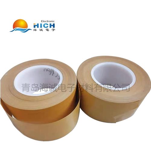 工业胶带销售 欢迎来电「青岛海诚电子材料供应」