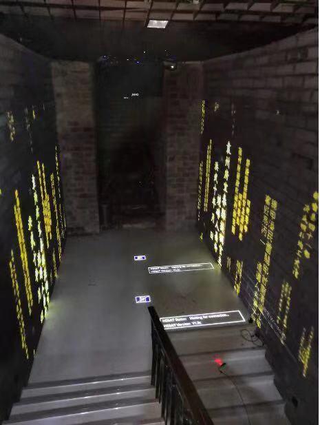 辽宁酒店投影光影餐厅,光影餐厅