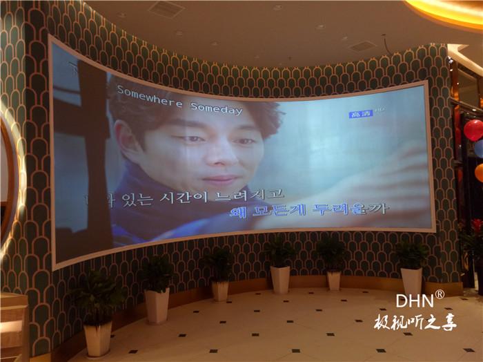 江西个性KTV投影怎么做 上海音维电子科技供应