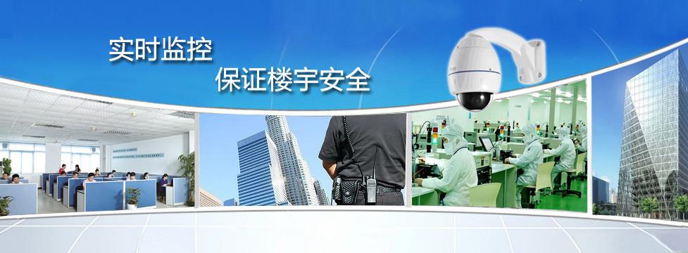 溧水区知名智能化安防工程维护维修服务至上 服务为先「南京尚恩智能科技供应」