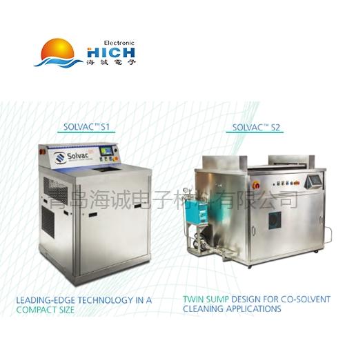克斯特清洗器销售 推荐咨询「青岛海诚电子材料供应」