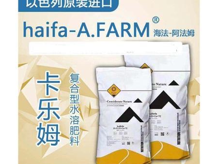 优良纯进口肥料哪家好,纯进口肥料