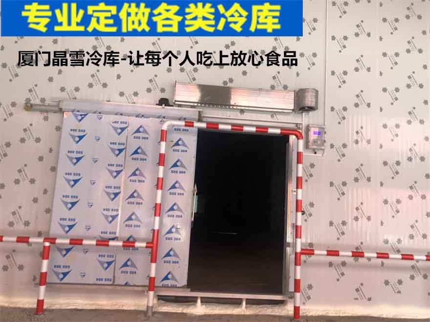 Construction of Quanzhou Fruit and Vegetable Fresh-keeping Store Welcome to inquire Xiamen Jingxue Freezing Equipment Supply
