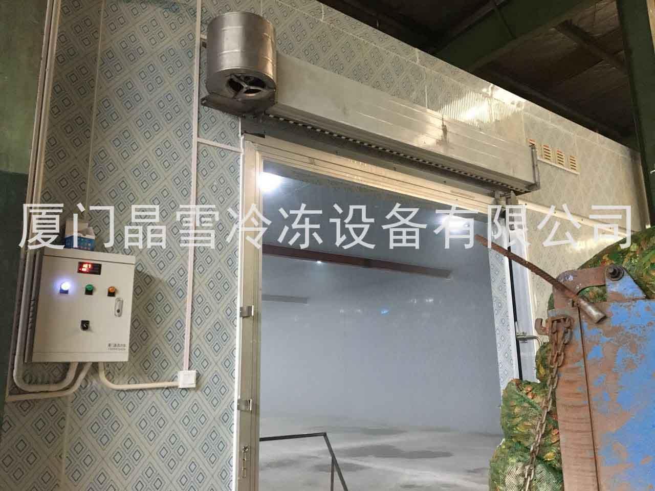 南平恒温库设计施工 欢迎咨询 厦门晶雪冷冻设备供应