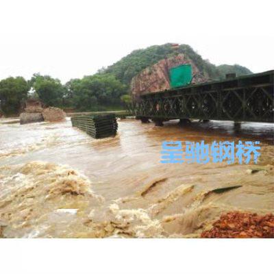 海南200型贝雷片的价格 贴心服务 江苏呈驰钢桥供应