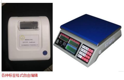 江西普瑞逊电子秤专用打印机多少钱 真诚推荐 苏州梅赛奥电子科技供应