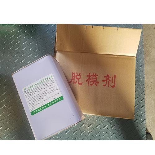 连云港热芯盒脱模剂,热芯盒脱模剂