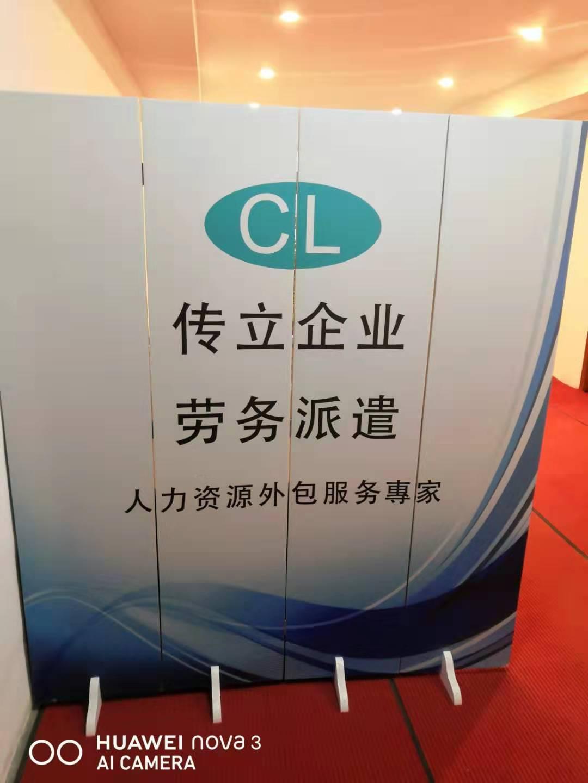 芜湖生产线劳务外包,劳务外包