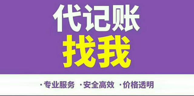 南阳快速注册公司咨询电话 河南聚点会计服务供应