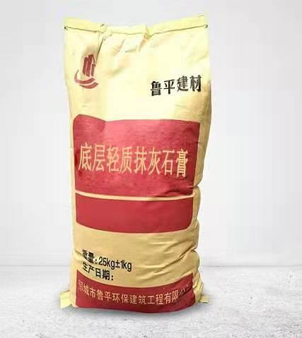 江苏工业脱硫石膏 诚信经营「邹城市鲁平环保建筑工程供应」