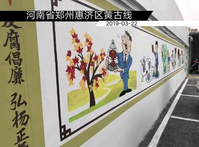 巩义壁画墙绘多少钱 信息推荐 河南文彩装饰工程供应
