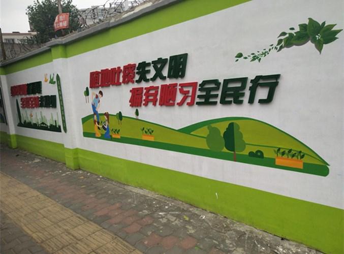 金水区哪家墙绘公司有实力 信息推荐 河南文彩装饰工程供应