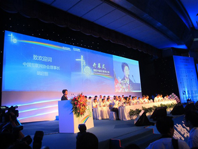 邯郸官方专业速记会议服务诚信企业,专业速记会议服务