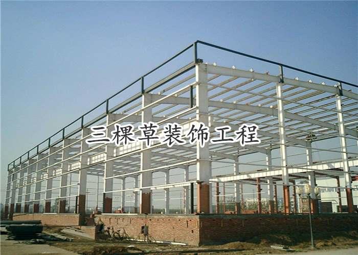 鹤壁彩钢结构库房多少钱一平米 诚信为本 河南三棵草装饰工程供应