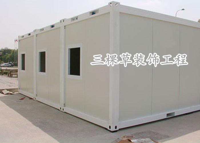 惠济区住人集装箱活动房批发价格,集装箱