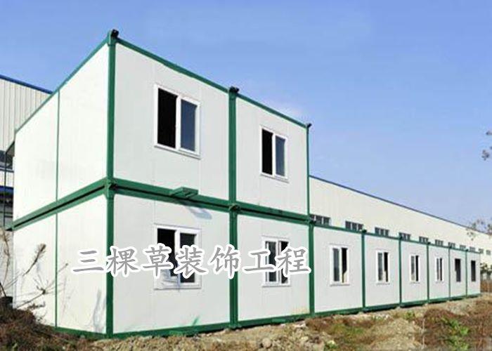 金水区拆装式集装箱活动房安装,集装箱