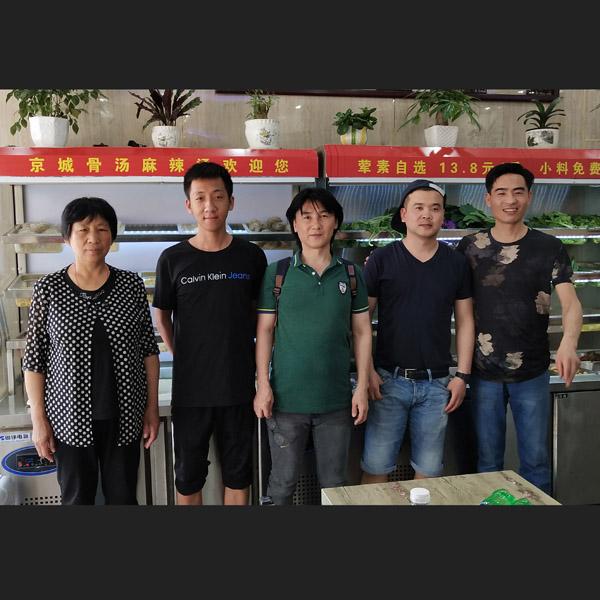 廣東紅湯麻辣燙培訓底料配方「龍巖市楊大碗餐飲供應」