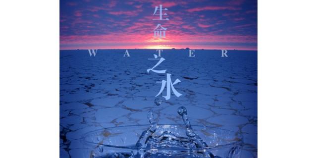 阜阳天韵一品水多少钱一桶 阜阳市海洋纯净水供应
