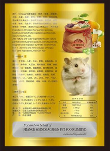 山西鼠粮OEM「艾塔宠物供应」